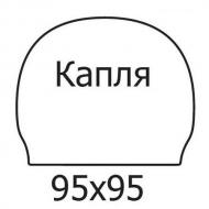 Капля DS 92250
