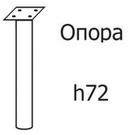 Опора DS 92299