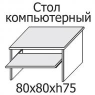 Стол компьютерный DS 92220