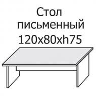 Стол письменный DS 92101