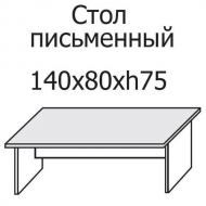 Стол письменный DS 92102