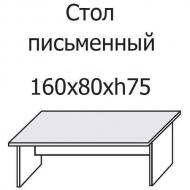 Стол письменный DS 92103