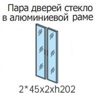 Дверь стекло в алюминиевой раме большая
