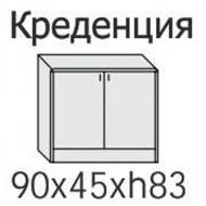 Креденция, 2 двери