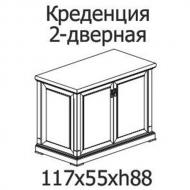 Креденция 2-дверная