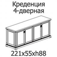 Креденция 4-дверная