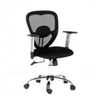 Кресло для персонала Chairman CH-451