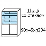 Шкаф DS 92500