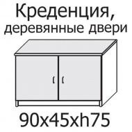 Креденция DS 92402