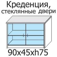 Креденция DS 92403