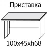 Приставка DS 92202