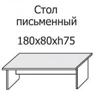 Стол письменный DS 92104