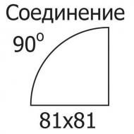 Угловое соединение 90º DS 92260