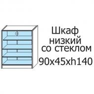 Шкаф низкий DS 92420