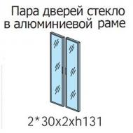 Дверь стекло в алюминиевой раме малая