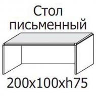 Стол письменный 200