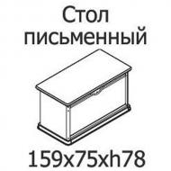 Стол письменный Angelica