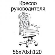 Кресло руководителя Angelica
