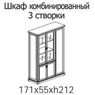 Шкаф комбинированный 3 створки