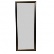 Зеркало настенное MT-2114